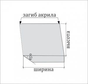 zagib-scheme